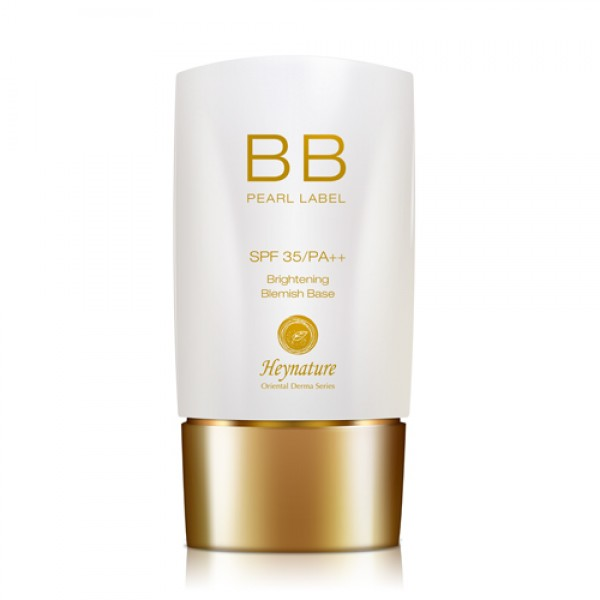Brightening BB Cream 40g