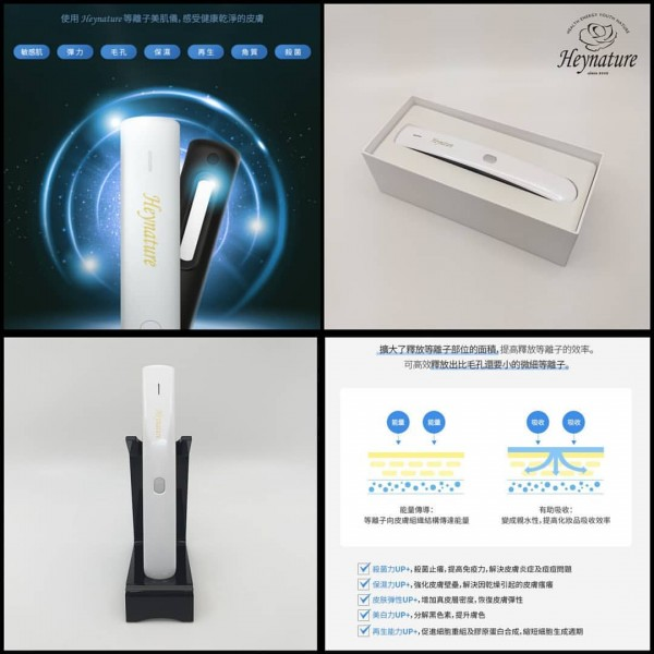 Plasma Device【1 year warranty】 ( Free Erseoungcho Ampoule)