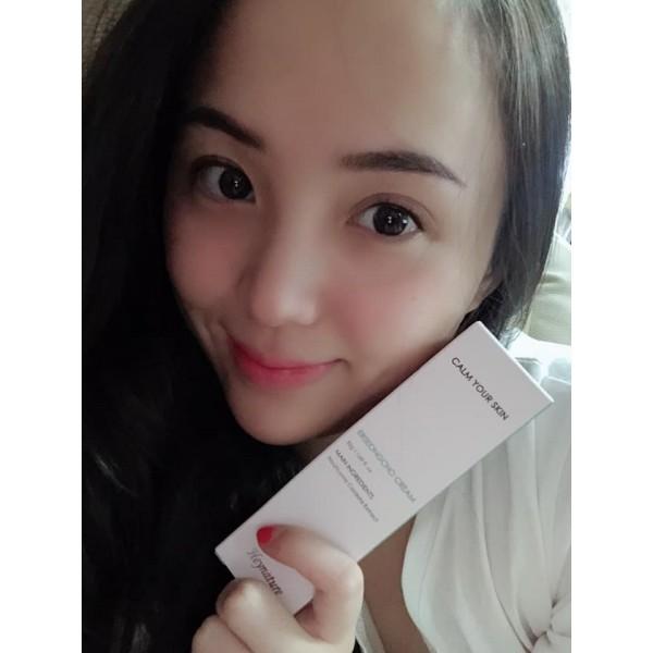 Erseongcho Cream 50g