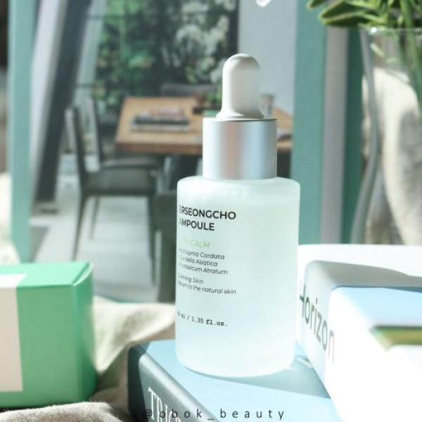 【New Packing】Erseoungcho Ampoule 40ml