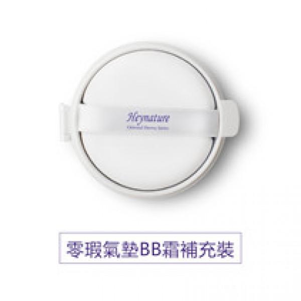 【40% off】Zero Defect Cushion BB Cream Refill