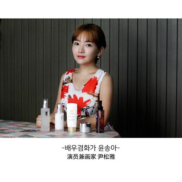 Erseongcho Toner 120ml