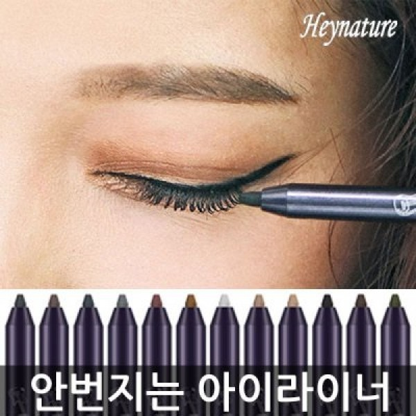 Hey-Pop Waterproof Gel Eye Liner