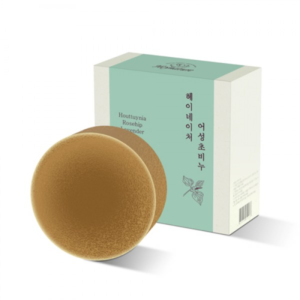 【Buy1 Get1 Free】Erseongcho Soap 100g