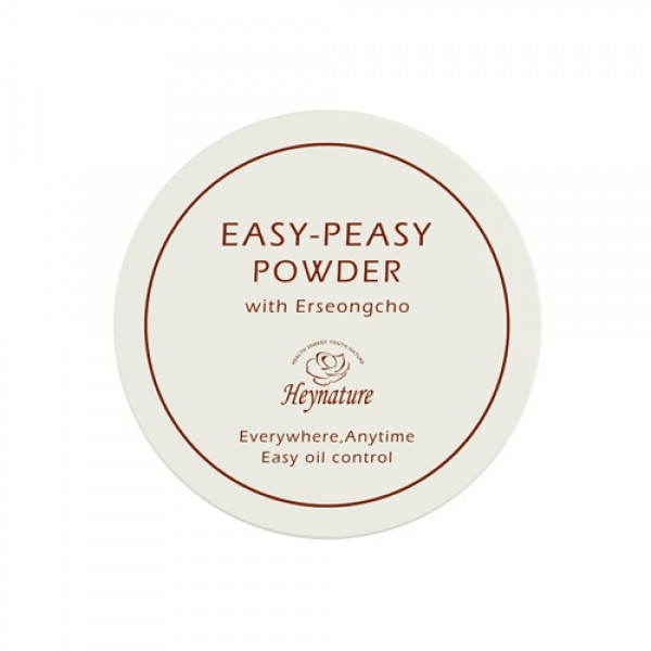 Easy-Peasy Powder 5g