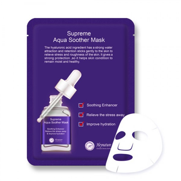 Supreme Aqua Soother Mask  30g(5pcs)