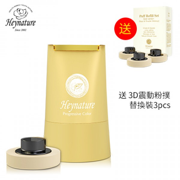 60%off 3D Vibration Puff Gold version (Free Refill...