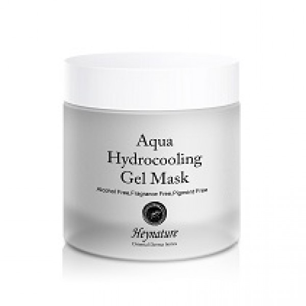 Buy 1 Get 2 Free Aqua Hydrocooling Gel Mask  70ml ...