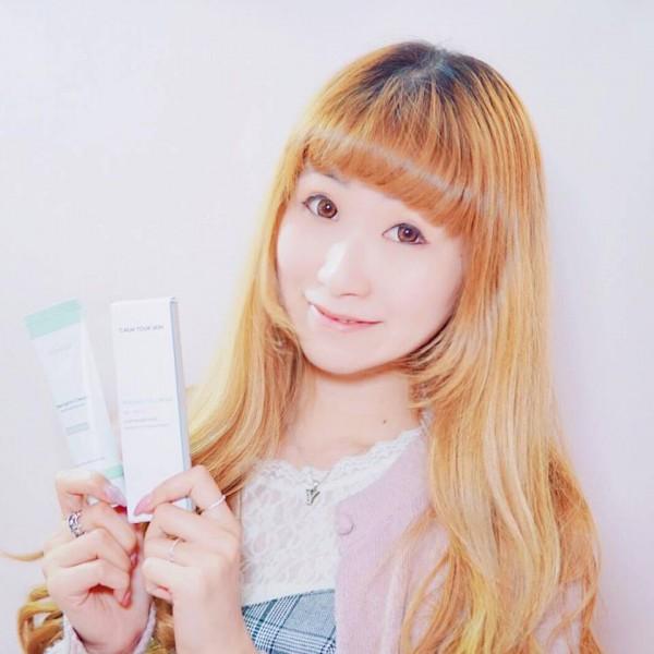 Erseongcho Cream 40g