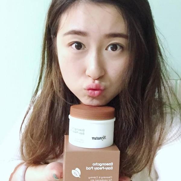Erseongcho EasyPeasy Pad