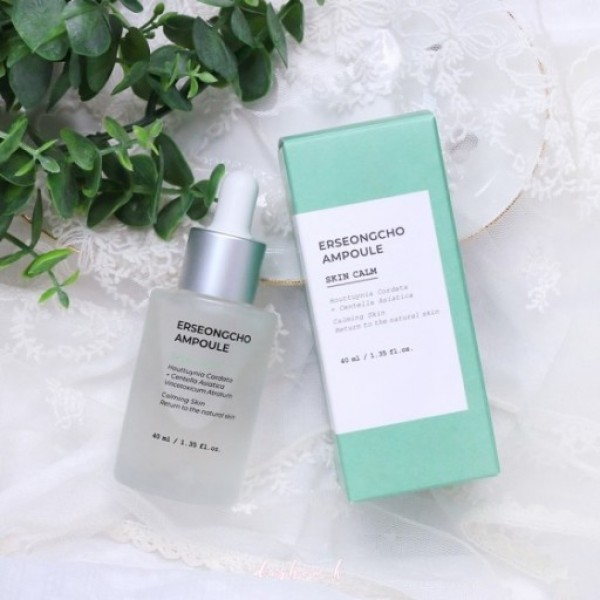 【New Packing】Erseoungcho Ampoule 40ml *Coming ...