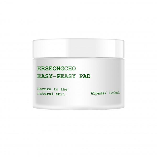 Erseongcho EasyPeasy Pad 2.0