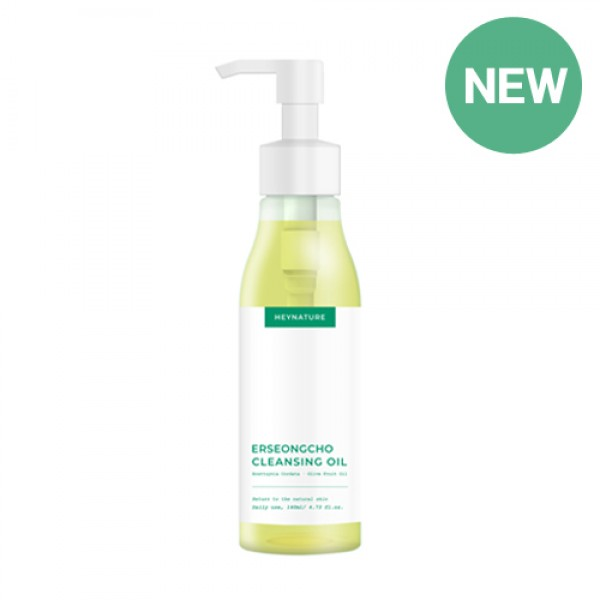 *New Arrival Erseongcho cleansing oil 【第2件�...