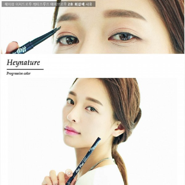 Hey-Pop Easy Draw Waterproof Eyebrow